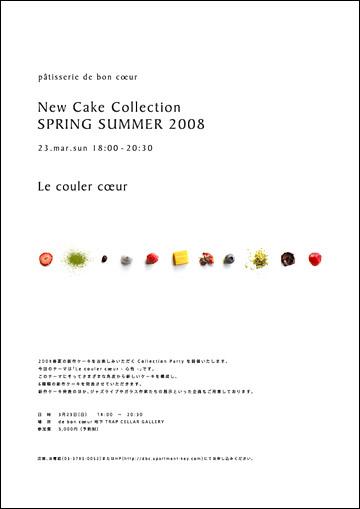 2008ss.jpg