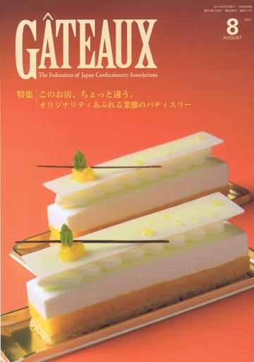 Gateaux201108.jpg