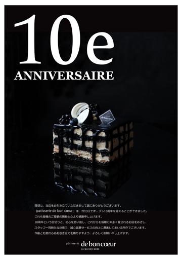 A2_10e-2.jpg
